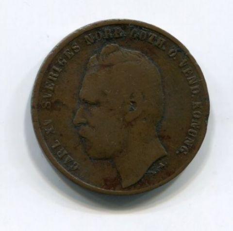 2 эре 1864 года Швеция