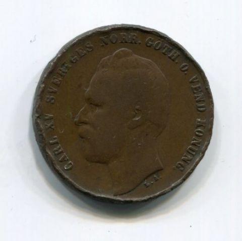 2 эре 1863 года Швеция