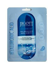 JIGOTT Ампульная маска с гиалуроновой кислотой, 27 мл