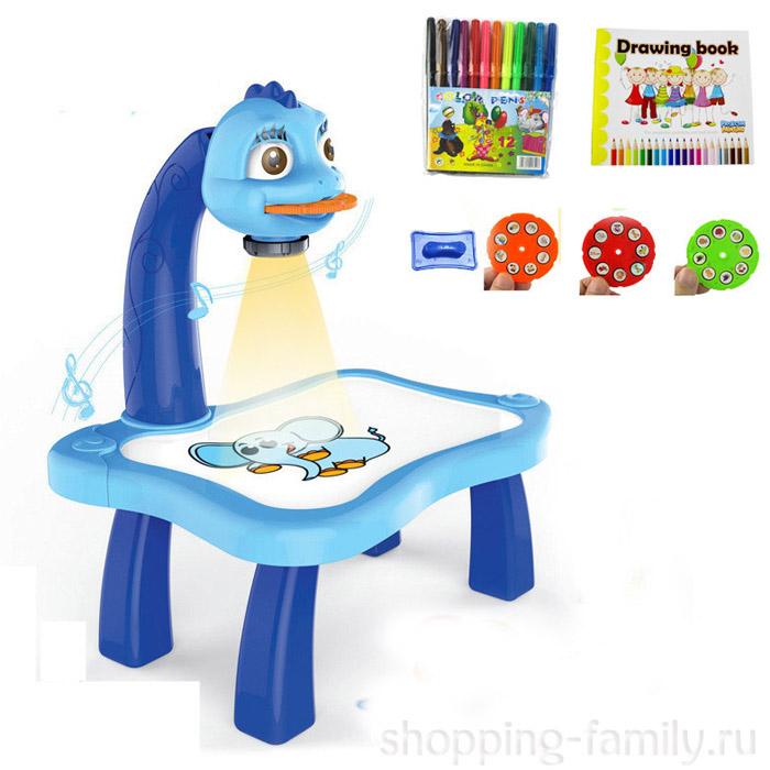 Детский проектор для рисования со столиком Projector Painting для Мальчиков