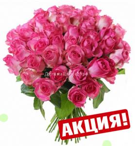 Розы Candy Avalanche.  От 15 роз в букете.