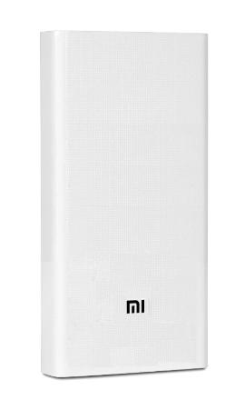 Аккумулятор Xiaomi Mi Power Bank 3 20000 (PLM18ZM)