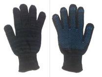 Перчатки ПШ Зима