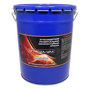 Огнезащитная краска по металлу ОГНЕЗА-УМ морозостойкая