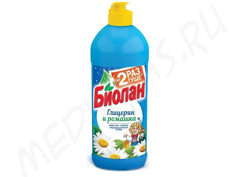 """Средство для мытья посуды """"Биолан"""" Глицерин и ромашка 450 мл"""