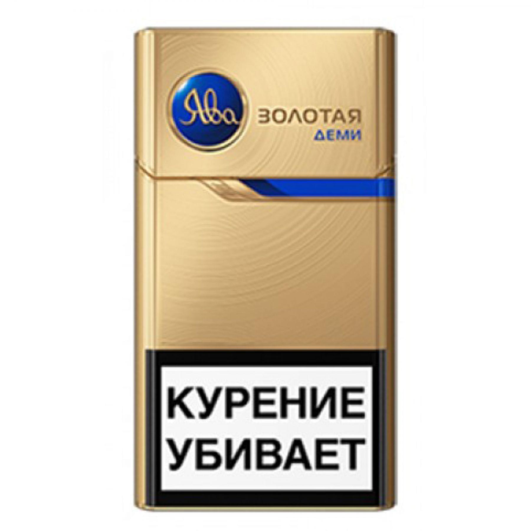 Сигареты ява золотая купить в спб fizzy электронная сигарета купить 800 затяжек