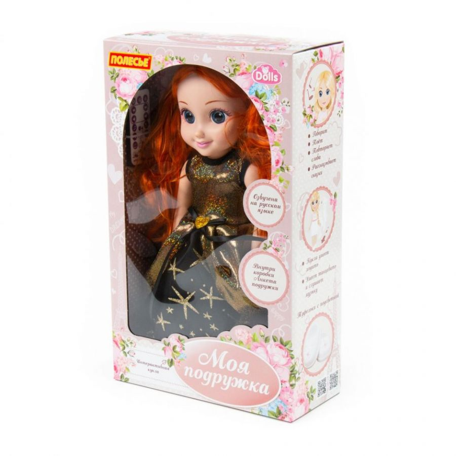 """Кукла """"Анна"""" (37 см) на балу (в коробке)"""