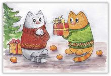 Подарки! Подарки!