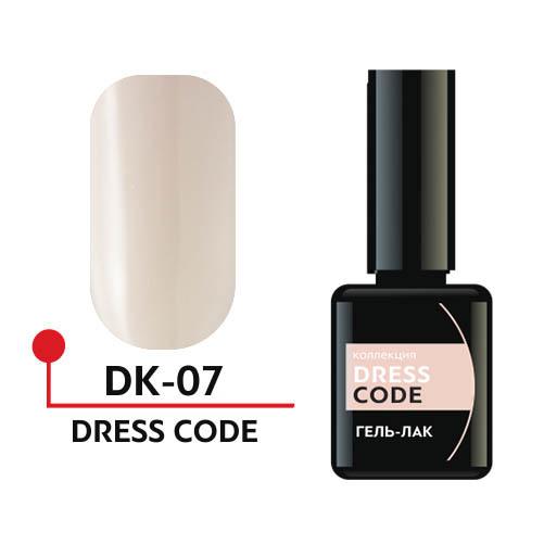 "Гель-лак ""DRESS CODE"" №07, 5мл (DK-07)"