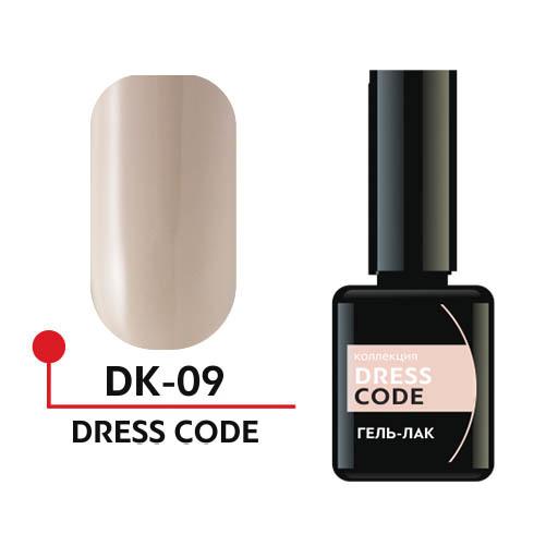 "Гель-лак ""DRESS CODE"" №09, 5мл (DK-09)"