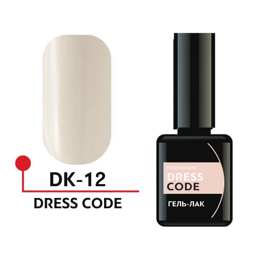 "Гель-лак ""DRESS CODE"" №12, 5мл (DK-12)"