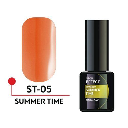 """Гель лак """"SUMMER TIME"""" №05 , 5мл (ST-05)"""