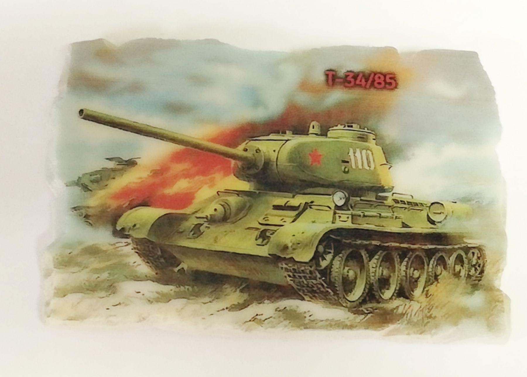 Открытки с танками т34