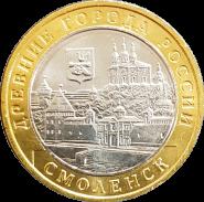 10 РУБЛЕЙ 2008 ГОДА - СМОЛЕНСК ММД (МЕШКОВАЯ) UNC