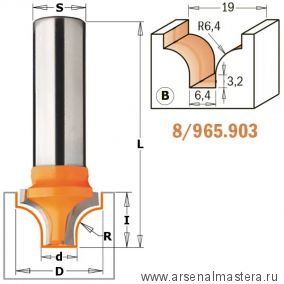 CMT 965.903.11 Фреза концевая радиусная D19,1 I13 S12 R6,35
