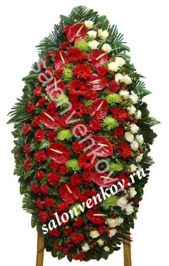 Элитный траурный венок из живых цветов №118, РАЗМЕР 100см,120см,140см,170см