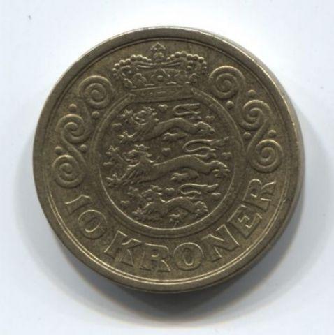 10 крон 1995 года Дания