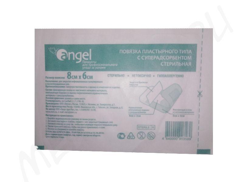 Повязка пластырного типа с суперадсорбентом Angel стерильная 8х6см