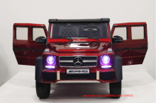 Детский электромобиль River Toys Mercedes-Benz G63-AMG 4WD X555XX ГЛЯНЕЦ
