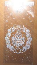 пакет подарочный С НОВЫМ ГОДОМ ( рисунок с обеих сторон пакета)  размер 20*40 см материал ПВХ плотность 35 мкрн
