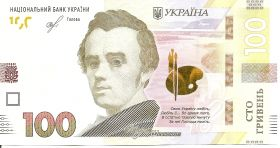 100  гривен купюра Украина 2019