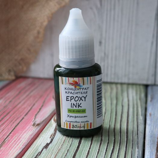 Краситель Epoxy ink, Pro Art,  цвет Хризолит, 20 мл