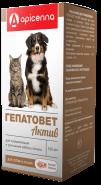 Гепатовет Актив Суспензия для собак и кошек, 100мл