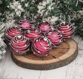 """Набор шаров пластик d-6 см, 8 шт """"Жемчужный орион"""" бордовый"""