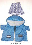 Куртка с капюшоном на Басика 30