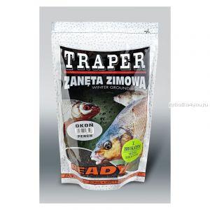 Прикормка готовая Traper READY Bloodworm, увлажненная, зимняя (Мотыль) 750гр.