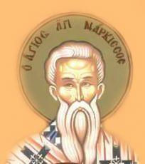 Икона Наркисс Афинский апостол