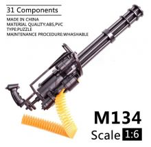 """Сборная модель Многоствольного пулемета М134 """"Миниган"""" 1:6"""
