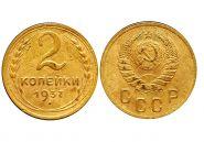 2 КОПЕЙКИ 1937 ГОД СССР, ХОРОШЕЕ СОСТОЯНИЕ