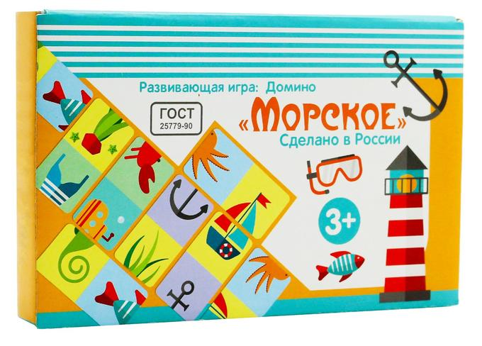 "Развивающая игрушка: Развивающая игра ""Домино ""Морское"""