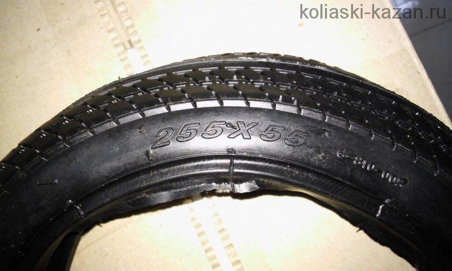 Покрышка для коляски (велосипеда) 255x55