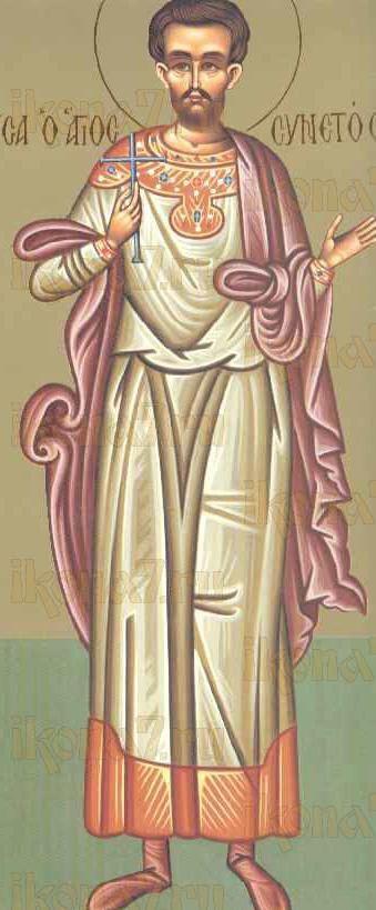 Икона Разумник Римлянин мученик