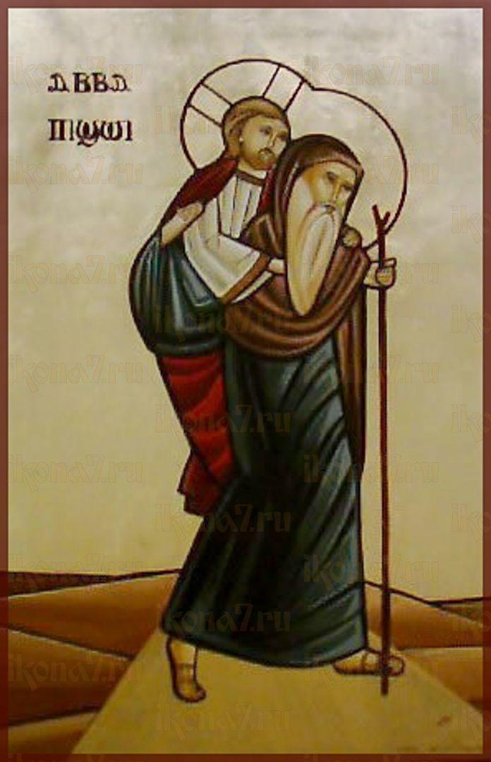 Икона Псой Египетский преподобный