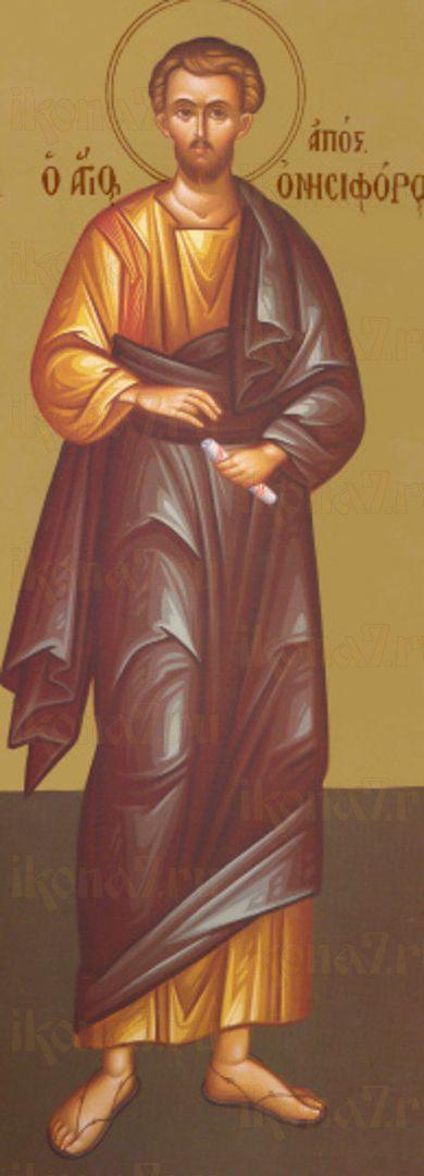 Икона Онисифор Колофонский апостол