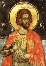 Икона Приск Севастийский мученик