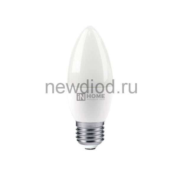 Лампа светодиодная LED-СВЕЧА-VC 4Вт 230В Е27 4000К 360Лм IN HOME