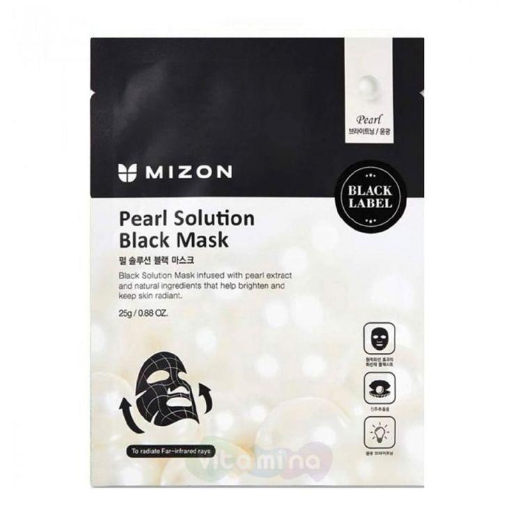 Mizon Увлажняющие тканевые маски для лица Solution Black Mask