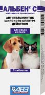 Альбен С для собак и кошек, уп.3 табл