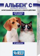 Альбен С для собак и кошек, уп.6 табл