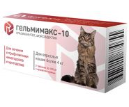 Гельмимакс-10 для кошек более 4 кг, уп.2 табл