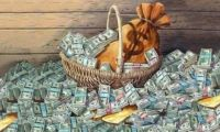 Деньги и успех (Дарья Гинзбург)