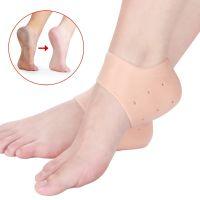 Силиконовые протекторы пятки Heel Anti-Crack Sets (1)