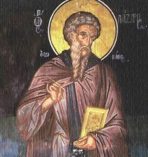 Икона Лазарь Константинопольский  преподобный