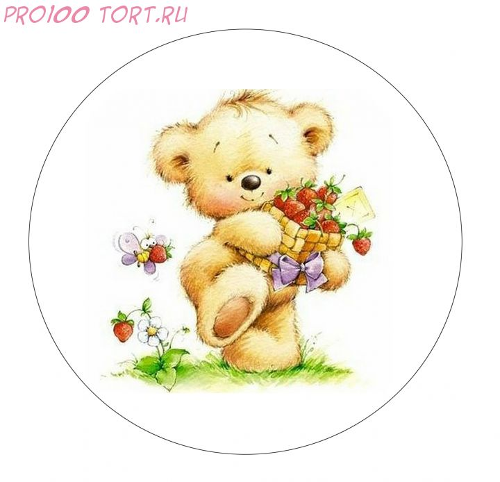 Вафельная картинка на торт Детский праздник №2 (d-14.5см)