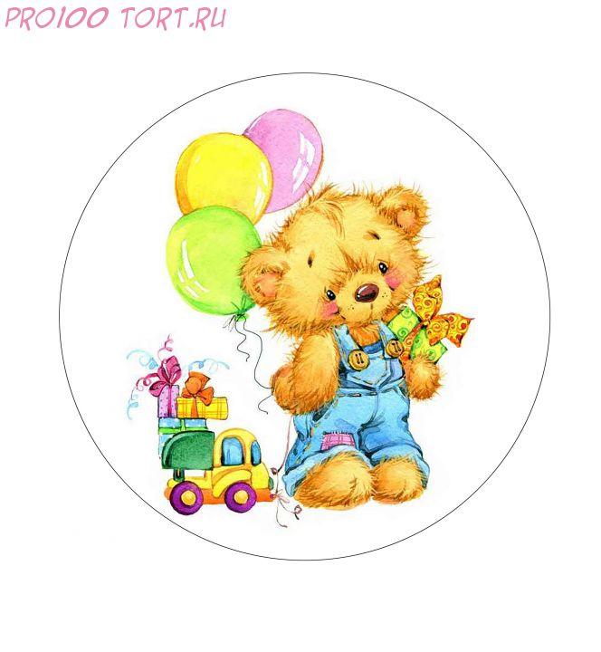Вафельная картинка на торт Детский праздник №7 (d-14.5см)