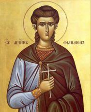 Икона Филимон Антинойский мученик